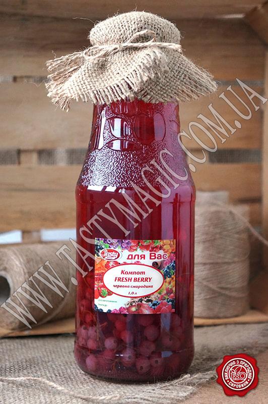 Компот из свежих ягод смородины красной