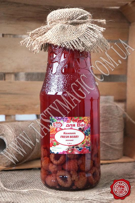 Компот из свежих ягод малины
