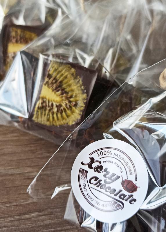 Черный шоколад с киви (мини-шоколадки)